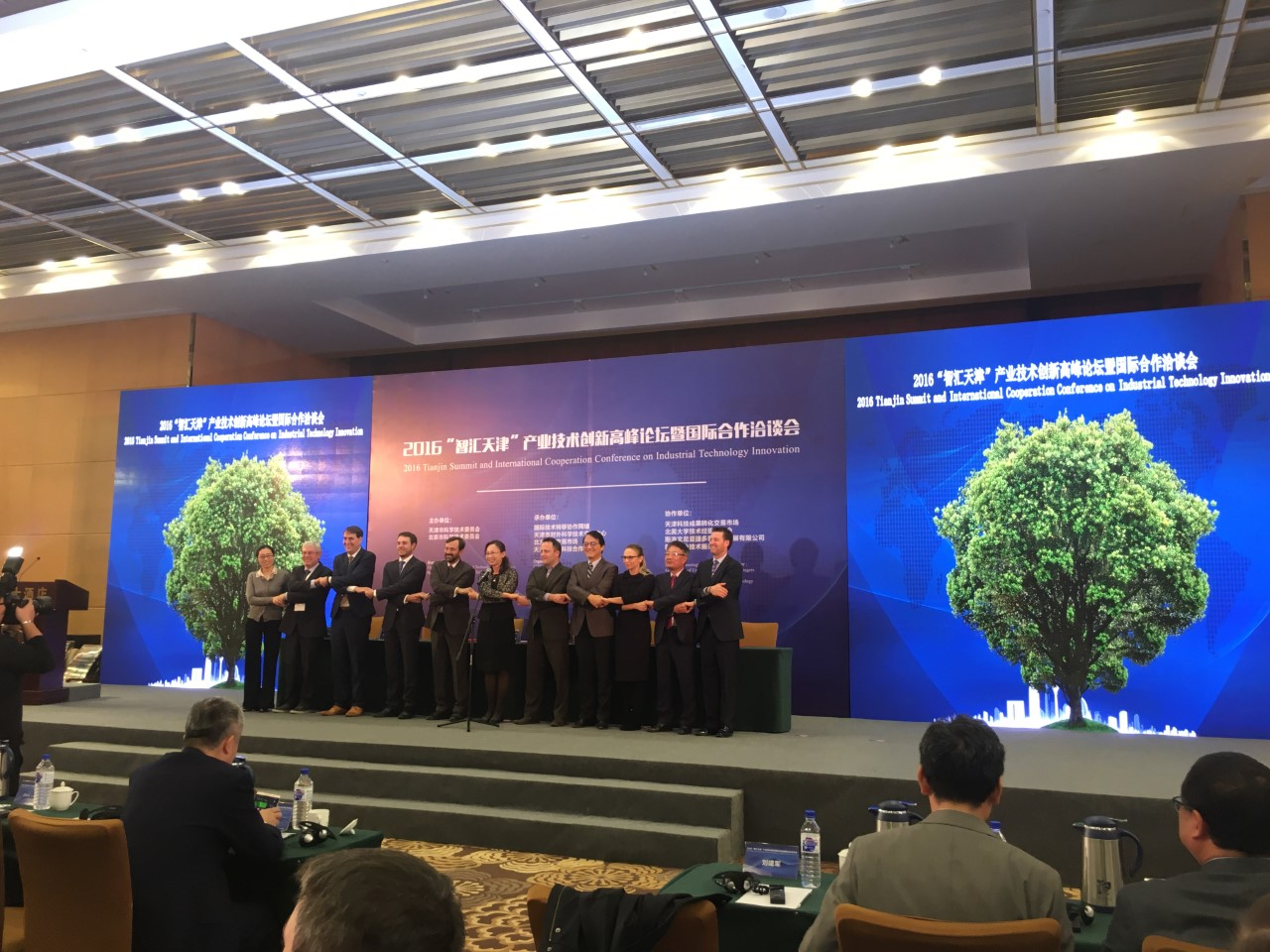 thumbnail BRICSTTN-Ninel-Meeting 1
